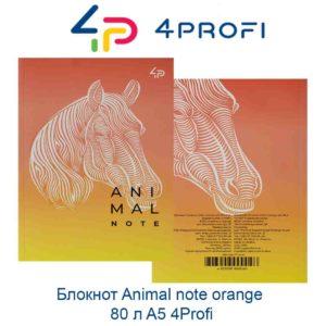 bloknot-animal-note-orange-80-л-a5-4profi-44
