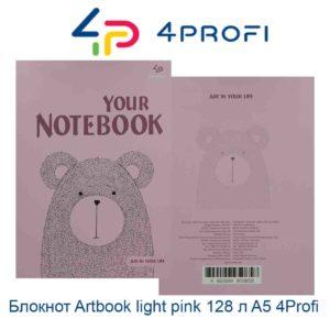 bloknot-artbook-light-pink-128-л-a5-4profi-44