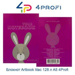 bloknot-artbook-lilac-128-л-a5-4profi-44