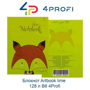bloknot-artbook-lime-128-л-b6-4profi-44