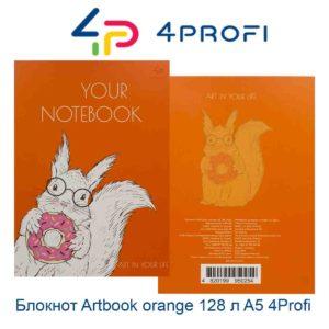 bloknot-artbook-orange-128-л-a5-4profi-44