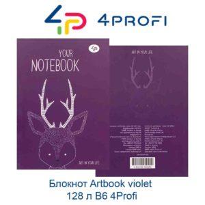 bloknot-artbook-violet-128-л-b6-4profi-44