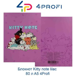 bloknot-kitty-note-lilac-80-л-a5-4profi-44