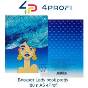 bloknot-lady-book-pretty-80-л-a5-4profi-44