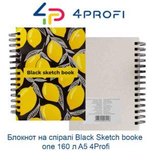 bloknot-na-spirali-black-sketch-booke-one-160-l-a5-4profi-44