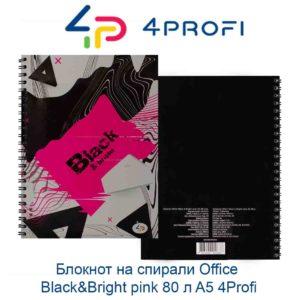 bloknot-na-spirali-office-black-bright-pink-80-l-a5-4profi-44