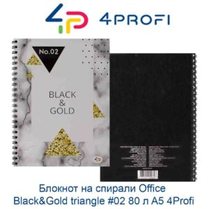 bloknot-na-spirali-office-blackgold-triangle-02-80-l-a5-4profi-44
