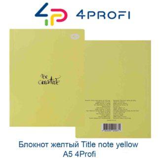 bloknot-title-note-yellow-a5-4profi-44