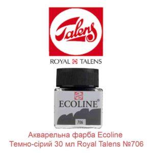 akvarelnaja-kraska-ecoline-temno-seryj-30-ml-royal-talens-706
