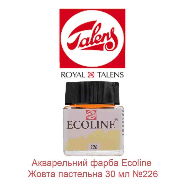 akvarelnaja-kraska-ecoline-zheltaja-pastelnaja-30-ml-royal-talens-226