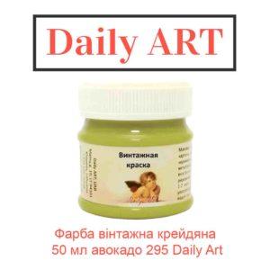 kraska-vintazhnaja-melovaja-50-ml-avokado-295-daily-art-1
