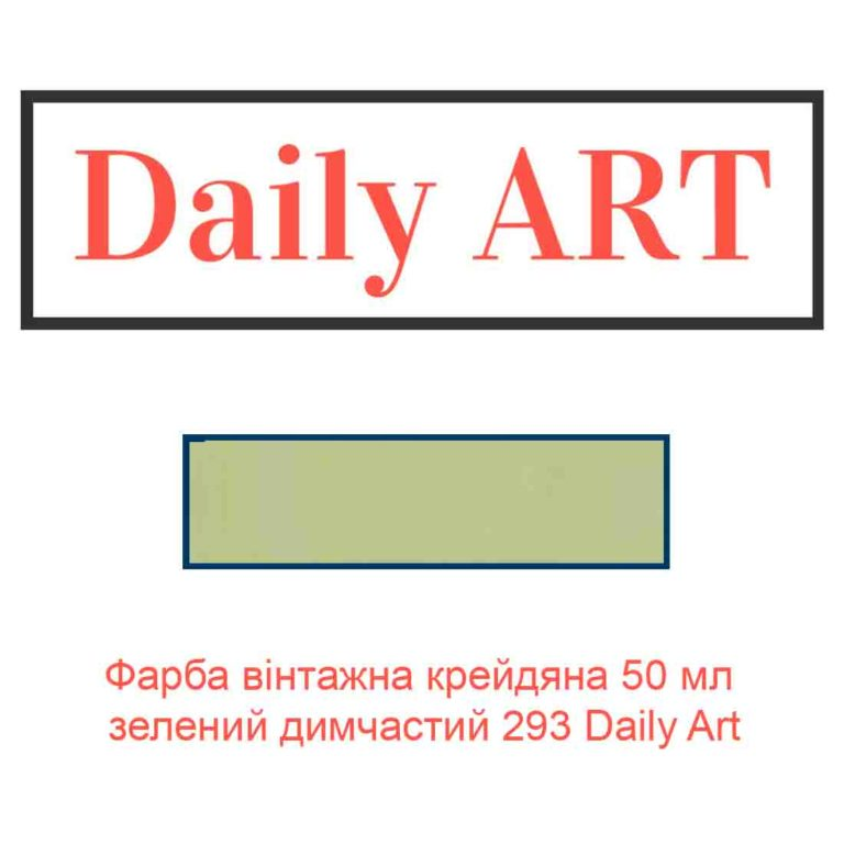 kraska-vintazhnaja-melovaja-50-ml-zelenyj-dymchastyj-293-daily-art-3