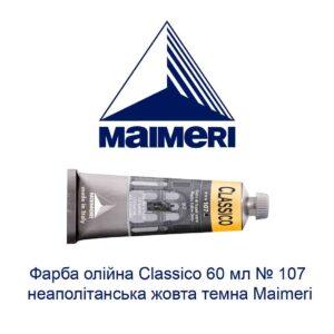 kraska-masljanaja-classico-60-ml-107-neapolitanskaja-zheltaja-temnaja-maimeri-1