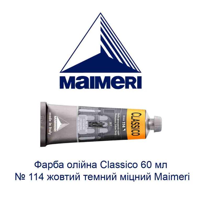 kraska-masljanaja-classico-60-ml-114-zheltyj-temnyj-prochnyj-maimeri-1