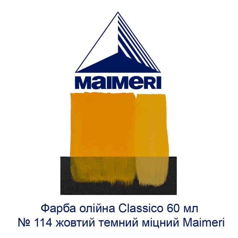 kraska-masljanaja-classico-60-ml-114-zheltyj-temnyj-prochnyj-maimeri-3